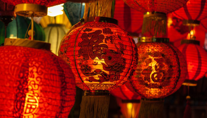Let Quattro Bring the Spice into your Chinese New Year